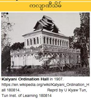 The origins of Myanmar farming | The Myanmar Times