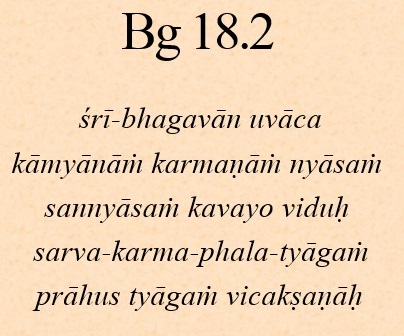 Background War As Allegory Overview Of Chapters Scripture Yoga Major Themes Karma Bhakti Jnana Bg18 2 Loaded On 151112
